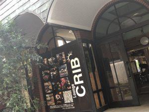 浜松町桟橋への入り口となるCRIBの店頭