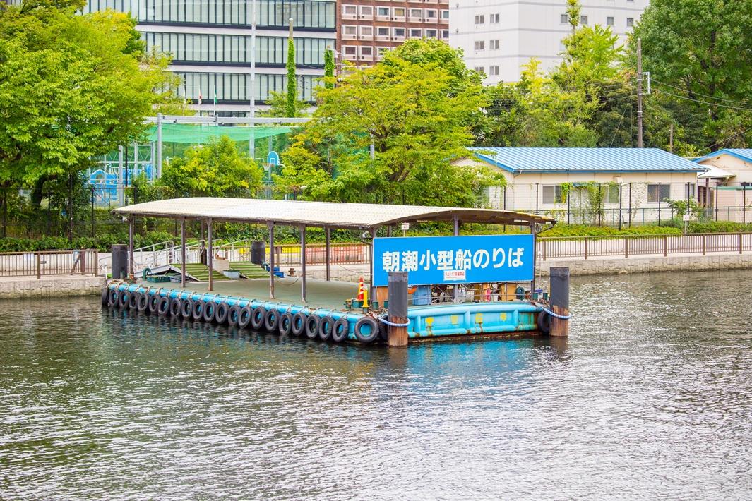 朝潮小型船乗り場