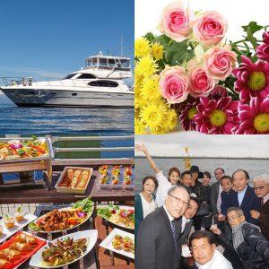 ミッドブルー号と色とりどりの花束とビュッフェ料理と家族の集合写真