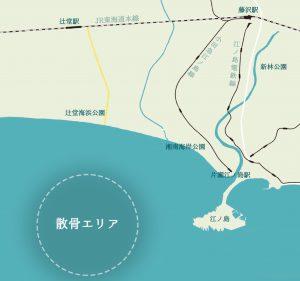 湘南エリアの散骨マップ