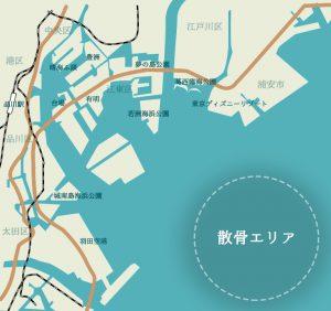 東京の散骨エリアマップ