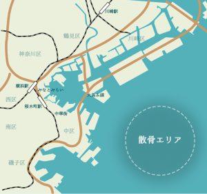 横浜の散骨エリアマップ