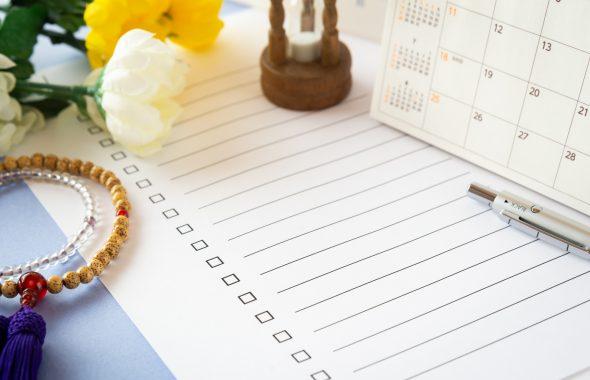 チェックリストやカレンダーなど