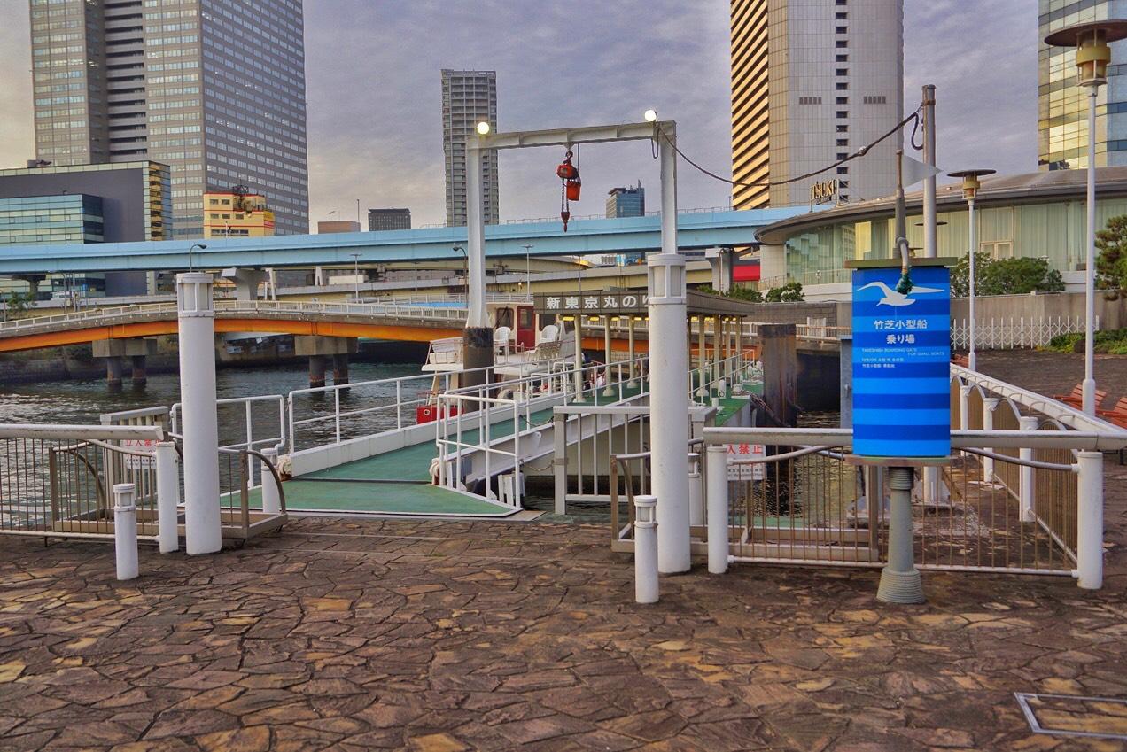 竹芝小型船乗船所