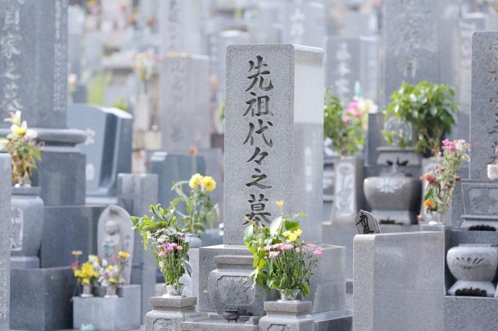 お墓とお花